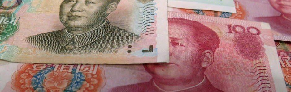 yuan-digitale
